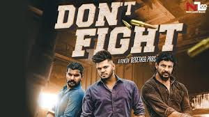 Dont Fight By Sucha Yaar Poster