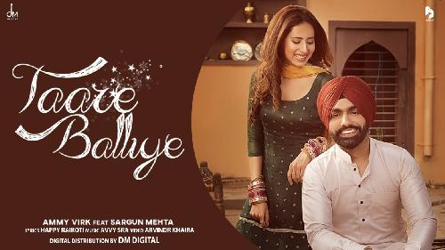 Taare Balliye  By Ammy Virk Poster