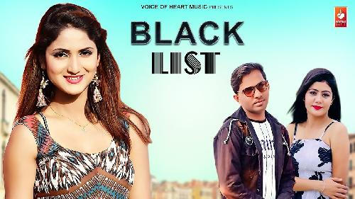 Black List By Naveen Dhigawa Poster