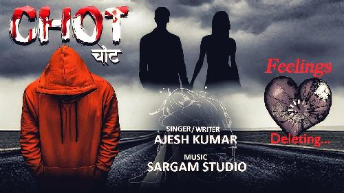 CHOT By Ajesh Kumar  Poster