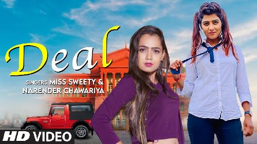 Deal By Miss Sweety, Narender Chawriya Poster