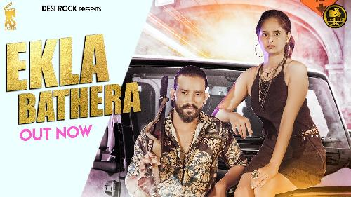 Ekla Bathera By Ghanu Music Poster