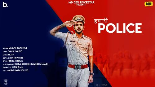Humari Police By MD Desi Rockstar Poster