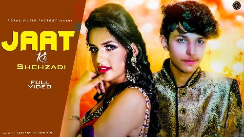 Jaat Ki Shehzadi (Full Song) By Dev Choudhary Poster