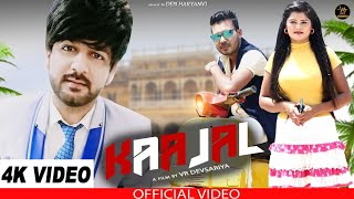 Kaajal By Mohit Sharma Poster
