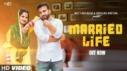 Married Life By DS Narwaniya Poster