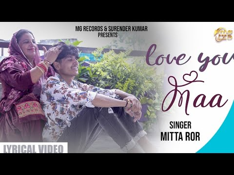 Tane Love You Se Maa By Mitta Ror Poster