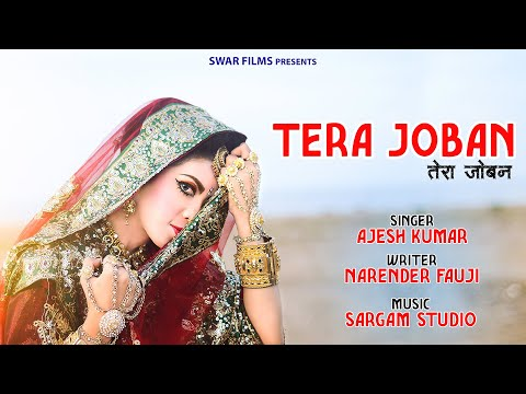 Tera Joban By Ajesh Kumar Poster