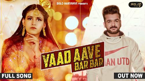 Yaad Aave Bar Bar (Full Song) By Mohit Sharma Poster