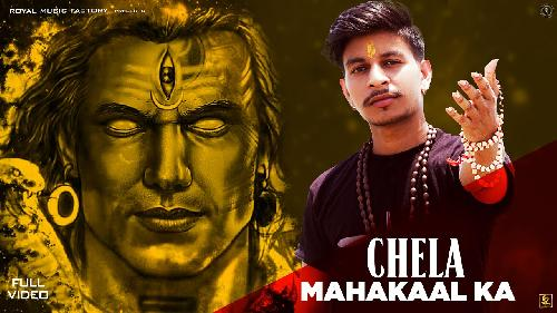 Chela Mahakaal Ka (Full Song) By Amandeep Panchal Poster